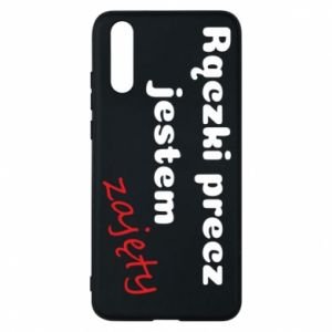 Phone case for Huawei P20 I'm not free...