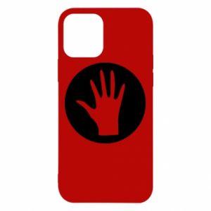 iPhone 12/12 Pro Case Arm