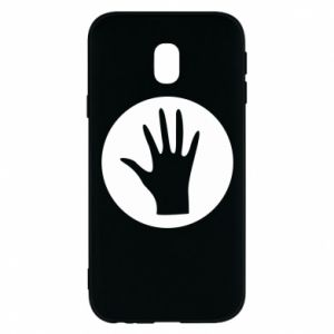 Phone case for Samsung J3 2017 Arm