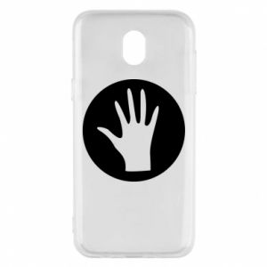 Phone case for Samsung J5 2017 Arm