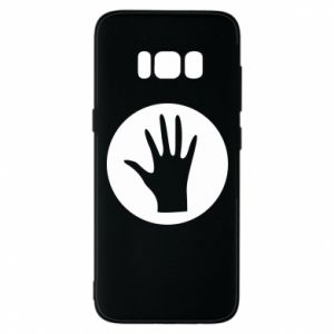 Phone case for Samsung S8 Arm