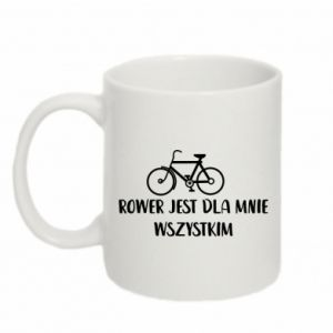 Kubek 330ml Rower jest dla mnie wszystkim