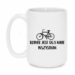 Kubek 450ml Rower jest dla mnie wszystkim