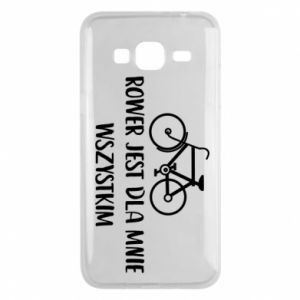Phone case for Samsung J3 2016 The bike is everything to me