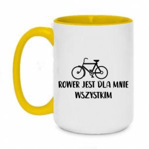 Kubek dwukolorowy 450ml Rower jest dla mnie wszystkim