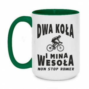 Two-toned mug 450ml Bicyclista rides a bicycle