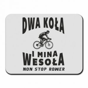 Mouse pad Bicyclista rides a bicycle