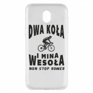 Phone case for Samsung J5 2017 Bicyclista rides a bicycle