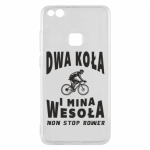 Phone case for Huawei P10 Lite Bicyclista rides a bicycle
