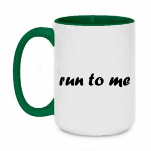 Two-toned mug 450ml Run to me