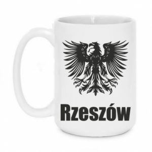 Kubek 450ml Rzeszów