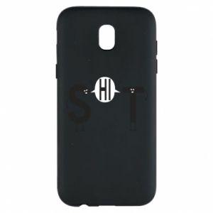 Samsung J5 2017 Case S hi T