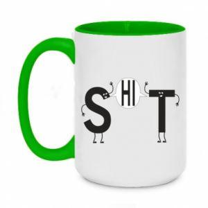 Two-toned mug 450ml S hi T