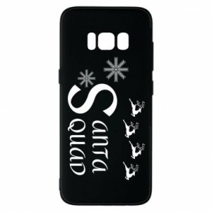 Phone case for Samsung S8 Santa squad