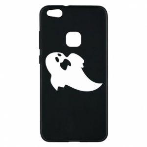 Etui na Huawei P10 Lite Scared ghost