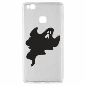Etui na Huawei P9 Lite Scary ghost