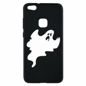 Phone case for Huawei P10 Lite Scary ghost - PrintSalon