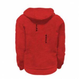 Kid's zipped hoodie % print% Send nudes