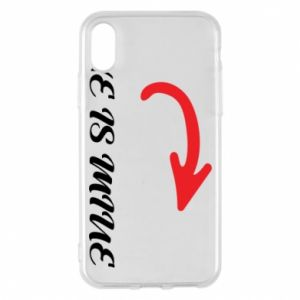 Phone case for iPhone X/Xs She is mine