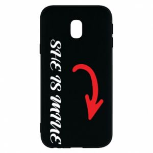 Phone case for Samsung J3 2017 She is mine