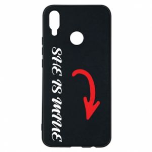 Phone case for Huawei P Smart Plus She is mine