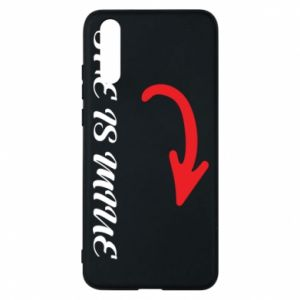 Phone case for Huawei P20 She is mine