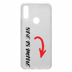Phone case for Xiaomi Redmi 7 She is mine