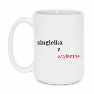 Mug 450ml Single by choice - PrintSalon