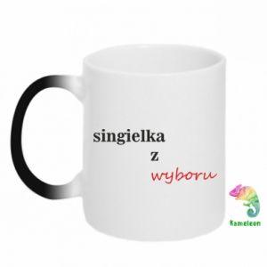 Chameleon mugs Single by choice - PrintSalon