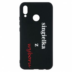 Phone case for Huawei P20 Lite Single by choice - PrintSalon