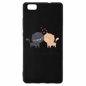 Huawei P8 Lite Case Cute cats