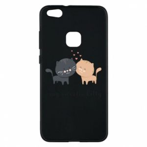 Huawei P10 Lite Case Cute cats