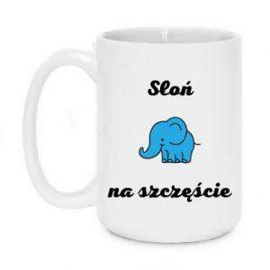 Kubek 450ml Słoń na szczęście