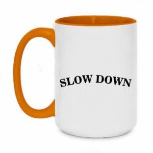 Kubek dwukolorowy 450ml Slow down