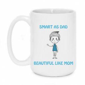 Kubek 450ml Smart as dad - PrintSalon