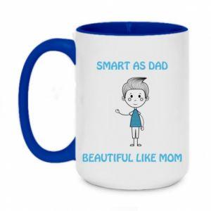 Kubek dwukolorowy 450ml Smart as dad