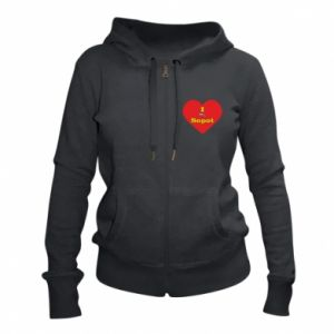 "Women's zip up hoodies ""I love Sopot"" with symbol"