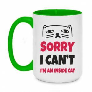 Kubek dwukolorowy 450ml Sorry, i can't i'm an inside cat