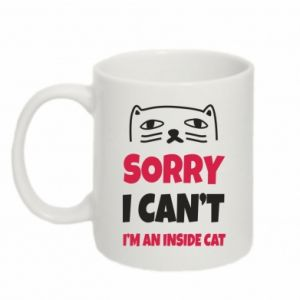 Kubek 330ml Sorry, i can't i'm an inside cat