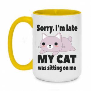 Two-toned mug 450ml Sorry, i'm late