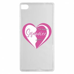 Huawei P8 Case Sosnowiec. My city is the best