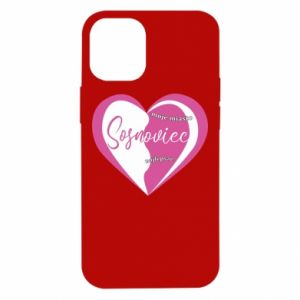 iPhone 12 Mini Case Sosnowiec. My city is the best