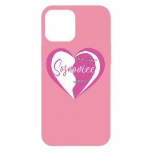 iPhone 12 Pro Max Case Sosnowiec. My city is the best