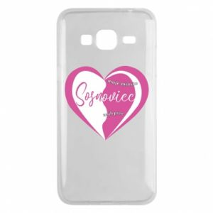 Samsung J3 2016 Case Sosnowiec. My city is the best