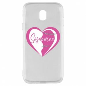 Samsung J3 2017 Case Sosnowiec. My city is the best