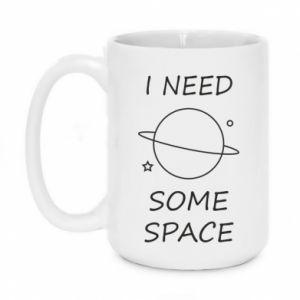 Kubek 450ml Space