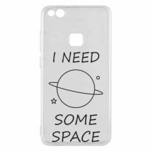 Phone case for Huawei P10 Lite Space