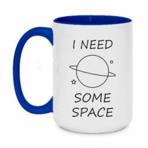 Kubek dwukolorowy 450ml Space