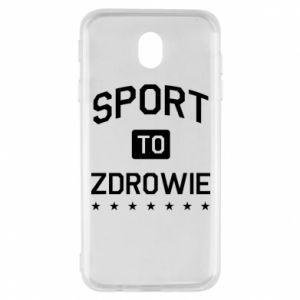 Samsung J7 2017 Case Sport is health