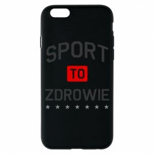 iPhone 6/6S Case Sport is health